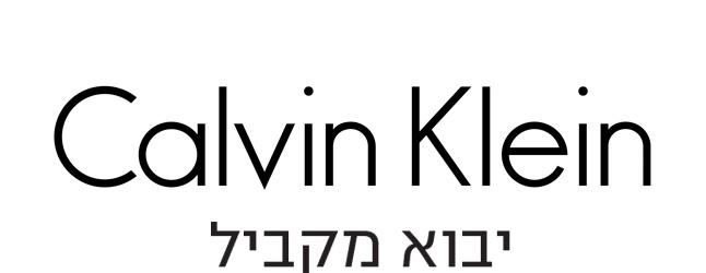 CALVIN KLEIN - קלווין קליין