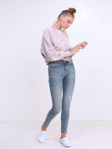 ג'ינס בגזרה גבוהה Crazy Mama