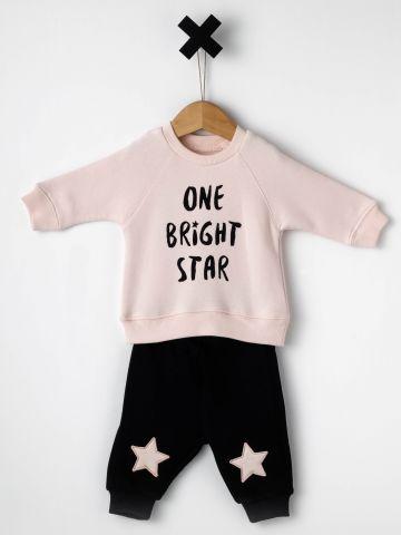 סט מכנסיים וסוויטשירט כוכבים