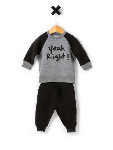 סט סווטשירט ומכנסיים Yeah Right / בייבי בנים