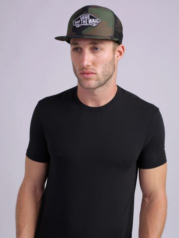 כובע מצחייה צבאי משולב רשת