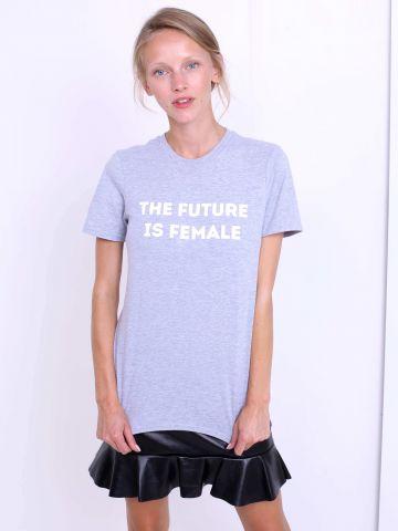 טי שירט  The future is female