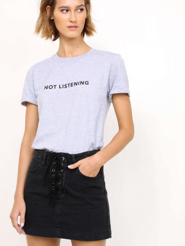 טי שירט Not listening