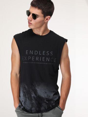 גופייה Endless experience
