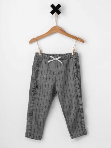 מכנסי פסים עם מלמלה