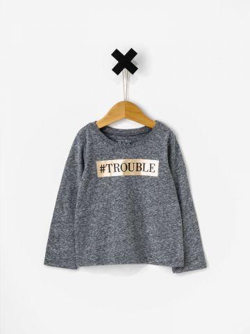 חולצה ארוכה עם הדפס Trouble