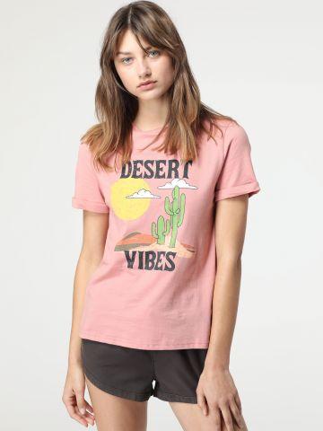 טי שירט Desert Vibes