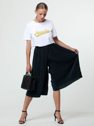 מכנסי פליסה אוברסייז עם כיסים