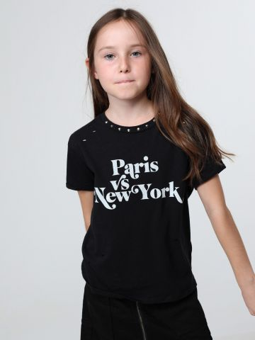 טי שירט Paris VS New York בעיטור ניטים