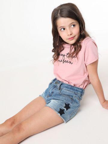 ג'ינס קצר כוכבים