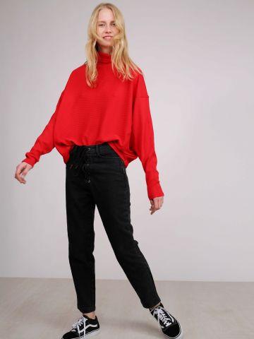 ג'ינס בויפרנד עם קשירות שרוכים