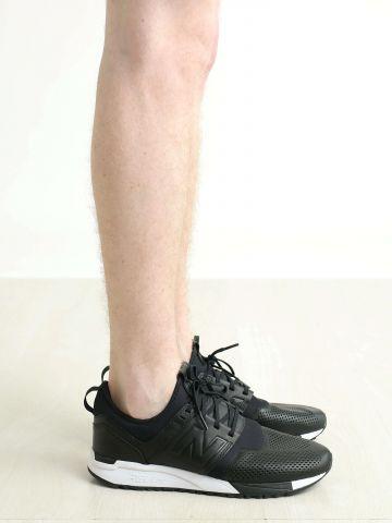 סניקרס עור MRL247 / גברים