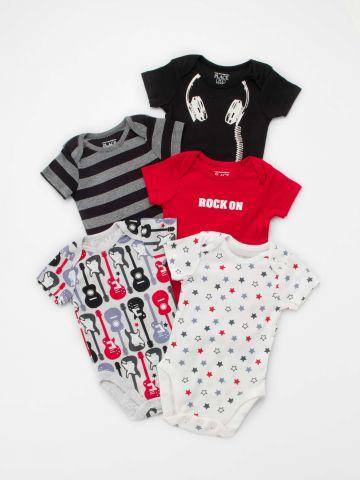 מארז 5 בגדי גוף עם הדפסים