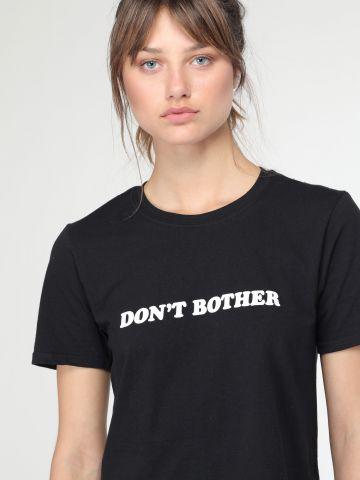 טי שירט קרופ Don't Bother