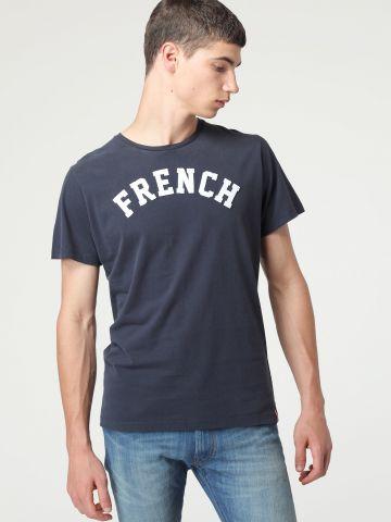 טי שירט French