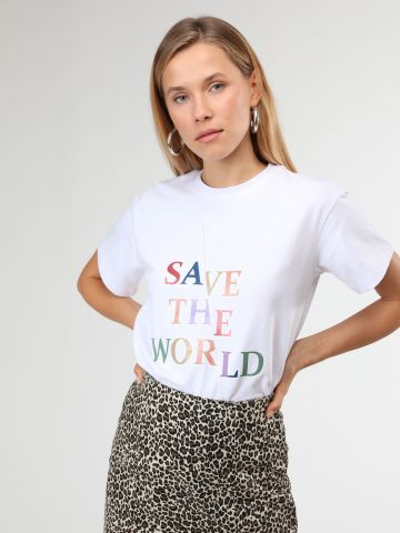 טי שירט Save The World