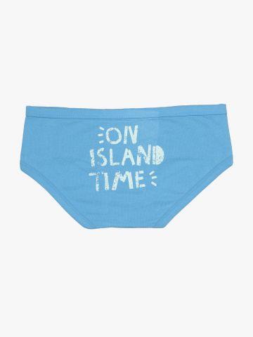 תחתונים On island time