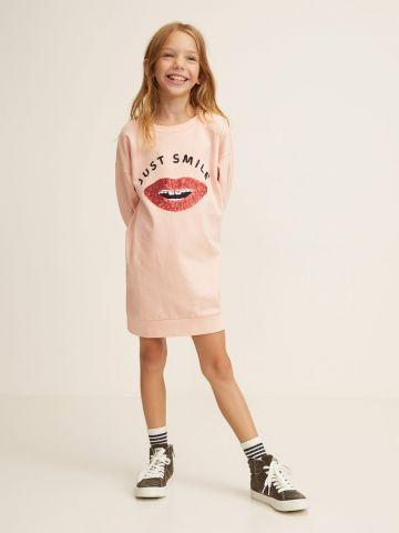 שמלת סווטשירט שרוולים ארוכים עם עיטורי פאייטים Just Smile / בנות