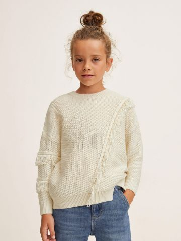 סוודר בשילוב פרנזים