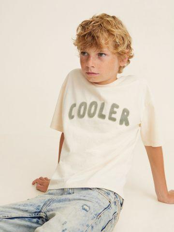 טי שירט עם כיתוב קטיפתי Cooler