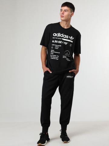 מכנסי טרנינג לוגו עם כיסים