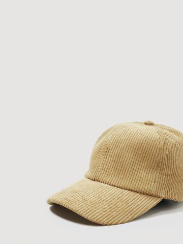 כובע מצחייה קורדרוי