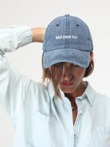 כובע מצחייה Bad Hair Day / נשים