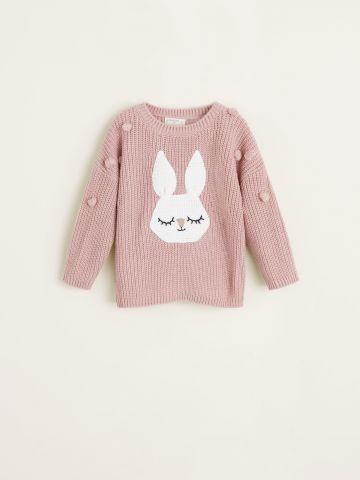 סוודר ארנב עם פונפונים / בייבי בנות