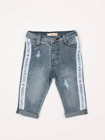 מכנסי ג'ינס סטריפים Believe In Yourself / בייבי בנות