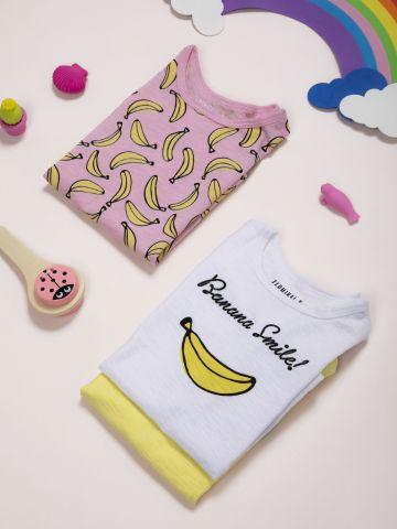 מארז 3 חולצות טי שירט בננה / בייבי בנות