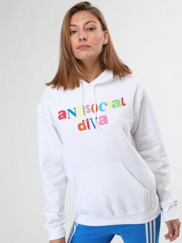 סווטשירט קפוצ'ון עם הדפס כיתוב צבעוני Antisocial Diva