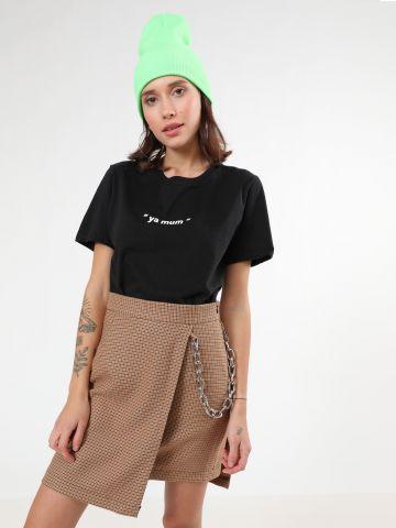 חצאית משבצות מיני בסגנון מעטפת עם שרשרת