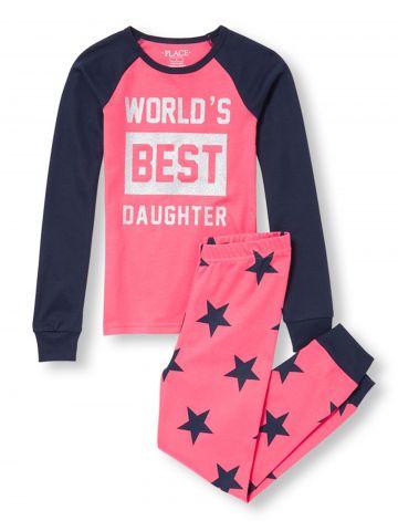 סט פיג'מה בהדפס כוכבים World's Best Daughter / בנות