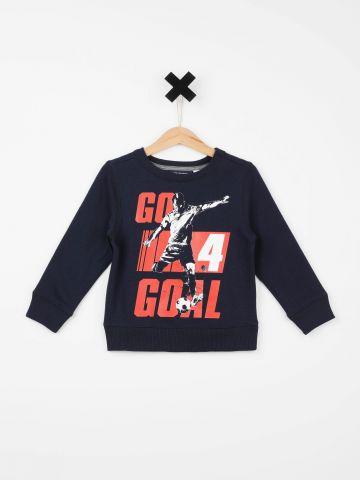 סווטשירט בהדפס Go 4 Goal / בייבי בנים
