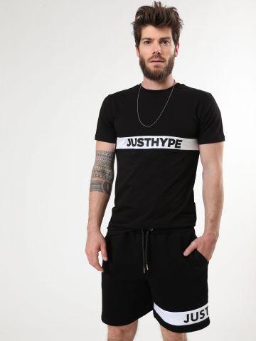 מכנסי טרנינג קצרים עם פאנל Just Hype