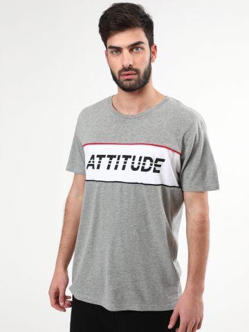 טי שירט קולור בלוק Attitude