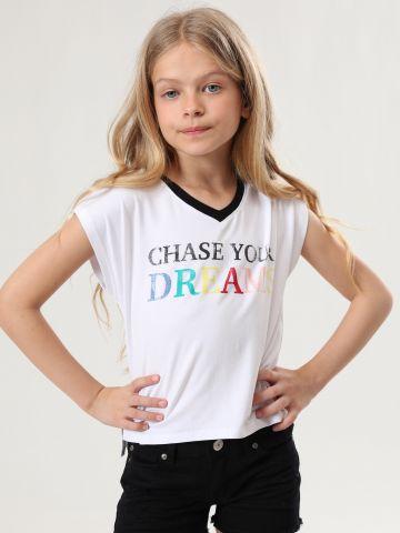 טי שירט Chase Your Dreams