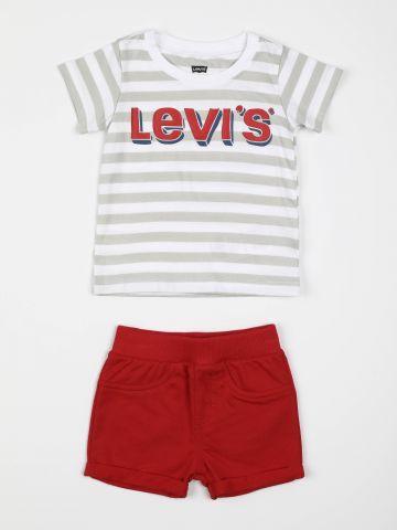 סט חולצה ומכנסיים עם לוגו המותג / בייבי בנים