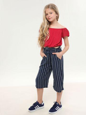 מכנסי פייפרבאג בהדפס פסים עם חגורת קשירה