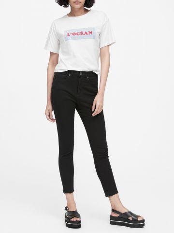 ג'ינס סקיני קרופ בגזרה גבוהה / נשים