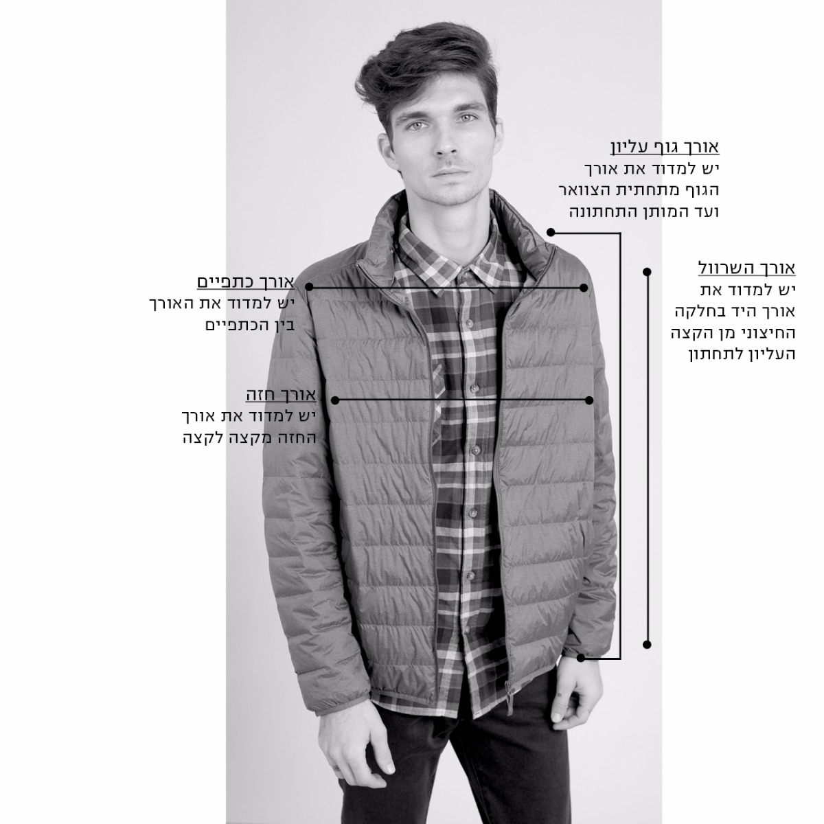 men size guide